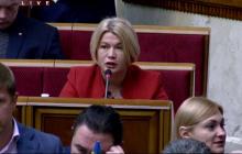 Ирина Геращенко поставила неудобный вопрос Кабмину и Гончаруку в Верховной Раде