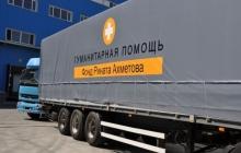 Гуманитарный штаб Ахметова перешел на выдачу зимних продуктовых  наборов для жителей оккупированного Донбасса
