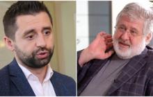 Арахамия прокомментировал заявление Коломойского, что они товарищи