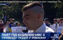 """Активисты пикетировали МВД в поддержку задержанных в Ровно: """"Мы имеем право на мирный протест"""", - кадры"""