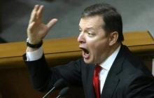 Опубликовано видео, как Супрун предлают взятку квартирой под Киевом помощник Ляшко: грандиозный коррупционный скандал набирает обороты - кадры