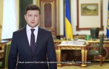 Владимир Зеленский выступил с обращением к нации, кадры