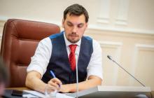 Кабмин Гончарука готовит Украине повышение прожиточного минимума в 2020-м: детали законопроекта