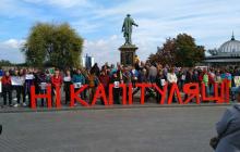 """Вече в Одессе """"Остановим капитуляцию!"""": кадры акции протеста"""