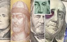 Эксперты прогнозируют резкое снижение курса доллара в Украине