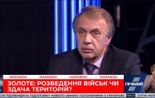 Огрызко о разведении войск: на нас наступает РФ, и Рада должна спросить с президента за все