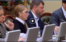 """Тимошенко бьет тревогу в Раде: """"Это афера, которую невозможно будет исправить"""""""