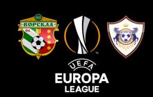 """Ворскла"" - ""Карабах"": онлайн-трансляция матча Лиги Европы"