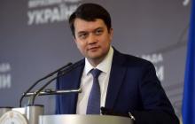 Новый языковой закон в Украине: Разумков выступил с заявлением