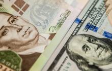 """Курс доллара к гривне на 28 января: """"зеленый"""" полетел, - детали"""