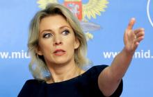 """Захарова разозлилась на санкции США против """"Северного потока-2"""" и выдвинула оригинальную версию"""