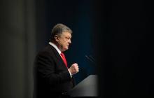Порошенко опубликовал декларацию за 2019 год: сколько получил прибыли и заплатил налогов