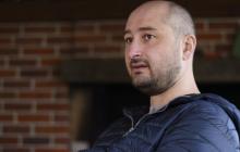 Бабченко жестко ответил команде Зеленского на русскоязычный канал: протест в Сети поддержали тысячи людей