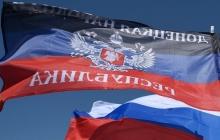 Оккупированный Донбасс поражен неприятным решением Кремля: ситуация в Донецке и Луганске в хронике онлайн