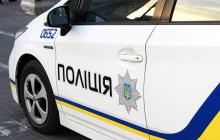 """Стрельба по полиции в Яготине: по тревоге поднят спецназ, началась операция """"Гром"""""""
