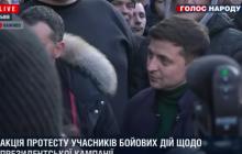 Зеленский чуть не угодил в драку, сцепившись во Львове с ветеранами АТО, - кадры потасовки