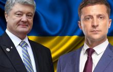 С рейтингами партий Порошенко и Зеленского во Львове произошли кардинальные изменения: новый соцопрос