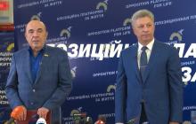 Ненавидящие Украину партии Бойко и Рабиновича объединились – видео