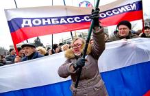 Чем грозит особый статус Донбасса: нардеп предсказал катастрофические последствия для Украины