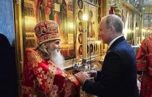 """Кто он, тайный наставник по """"духовным"""" делам Путина, знающий все о президенте России"""
