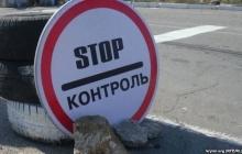 Блокпостов ВСУ станет меньше: Жебривский рассказал о новых правилах пересечения линии разграничения на Донбассе