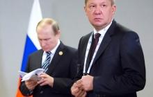 """Кремлю не хватает денег на """"Северный поток - 2"""": у """"Газпрома"""" нашли """"финансовую дыру"""" в полтриллиона рублей"""