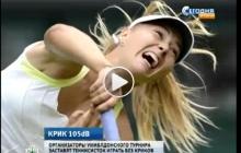 Радостная новость для любителей тенниса: крики и стоны Шараповой они услышат раньше установленного срока (кадры)