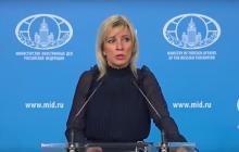 """Реакция Захаровой на вопрос о """"нормандской"""" встрече сказала все о планах Кремля"""