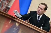 """""""Не выдержали, слабаки, можем кое-что подарить"""", - шутка украинцев про отставку Медведева """"порвала"""" Интернет"""