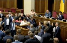 """""""Европейская солидарность"""" заблокировала закон об импичменте президента"""
