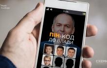 """Пинчук провел ряд закрытых встреч с Аваковым, Гройсманом и, возможно, Зеленским – расследование """"Схем"""""""