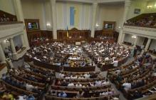 День Независимости может быть перенесен: депутаты Верховной Рады рассмотрят этот вопрос