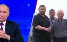 Как Путин после уничтожения Чечни, Донбасса и Грузии врет дагестанскому народу - кадры