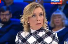 """""""Думали, мы селфи с ними делать будем"""", - заявление Захаровой с угрозами вызвало резонанс в Сети"""