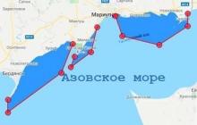 Часть Азовского моря до сентября закрывается из-за учений ВМС Украины