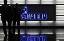 """Миф о """"Газпроме"""" как о самой дорогой компании в мире развеян"""