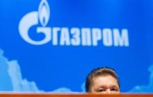 """Армения готовит тяжелый удар по """"Газпрому"""": Ереван обвинил монополиста в махинациях и готовится его наказать"""
