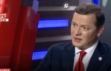 """""""Шалун"""" Ляшко показал свое истинное лицо, """"приласкав"""" пророссийских пропагандистов из NewsOne, - видео"""