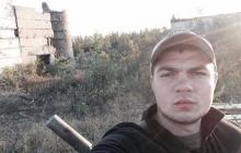 Юрий Бутусов: Влад Казарин. Простой парень из Донецка и народный Герой Украины, который защищал свою Родину