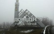"""Под Авдеевкой и Донецком развернулись сильные бои: """"Тяжелое лупит со всех сторон, давно такого не было"""""""