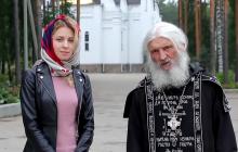 Духовника Поклонской выгнали из Екатеринбурга: РПЦ запретила проводить ему там службы