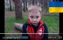 Эти дети ничего России уже не простят: видео с обращением 5-летнего украинца к РФ вызвало ажиотаж в соцсетях
