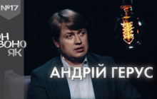 У Зеленского пояснили, почему заявления президента о снижении тарифов были шуткой: видео