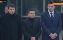 """Жертвы рейса PS752 дома: Зеленский и Гончарук прибыли в """"Борисполь"""" попрощаться с погибшими"""