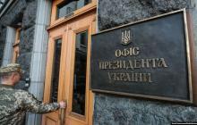 МВФ выступил с предупреждением Офису Зеленского из-за изменения в НАБУ