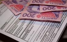 У украинцев могут забрать субсидии: новые правила, что нужно сделать для их возвращения
