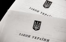 В Украине официально вступил в силу закон о государственном языке: что это значит