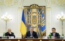 """Порошенко в Совбезе пообещал врагам ВСУ: """"Пощады не будет, вам не поможет ничто и никто"""""""