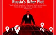 """Путин снова на обложке TIME в неприглядном виде - СМИ сделали президента РФ главой """"Империи сброда"""": кадры"""