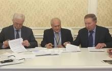 В Минске подписан договор о разведении сил: стало известно, о чем договорились Кучма, Сайдик и Грызлов